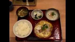 Katsudon Set Menu Meal in Tokyo