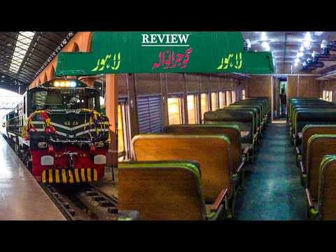 First Run Of Gujralwana To Lahore Shuttle Train | Review Of Coaches From Inside | Pakistan Railways