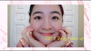 2018 Daily Makeup|上學妝容|大學生|上班族|手殘必學|開架彩妝|