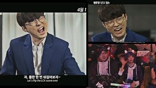 FAKER TAKES A ROLE IN A MOVIE WITH HIS TEAM | SCARRA SHOWED HIMSELF IN THE AUDIENCE OF LCK | LOL