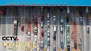[中国财经报道] 中秋假期看消费 中秋假期1.05亿人次出游 旅游收入472.8亿元 | CCTV财经