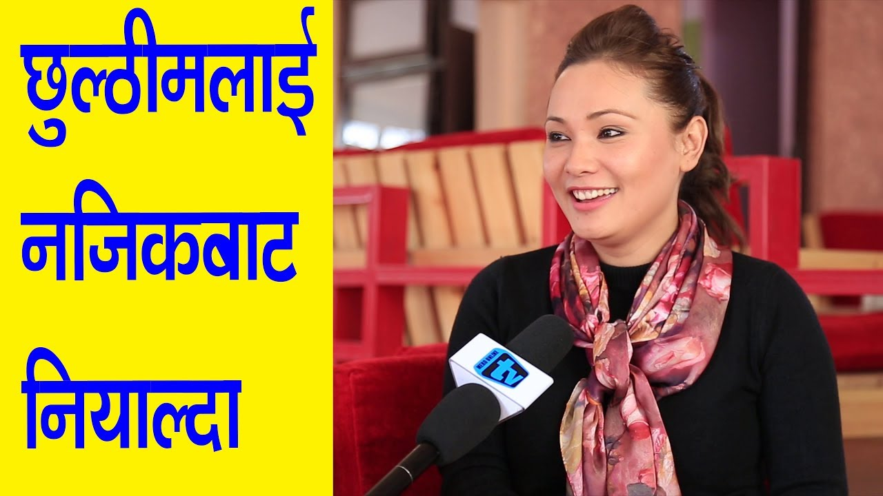 What World Knows about Nepal || Street Interview in Hong ...