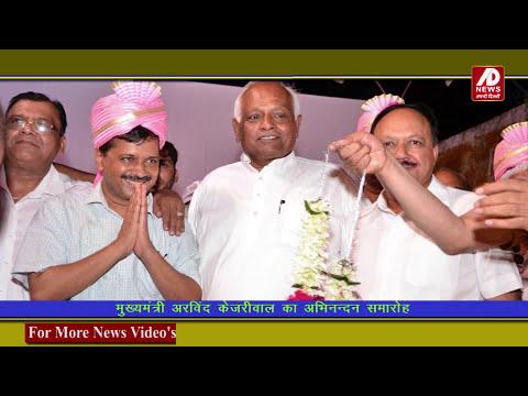 APNI DILLI NEWS BULETIN 10 AUGUST 2017