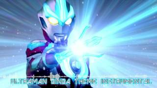 Ultraman Ginga Opening Theme (Instrumental)