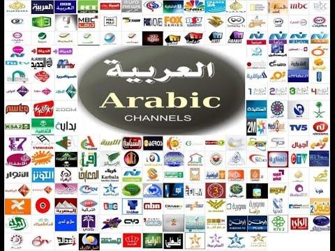 Watching arabic live tv channels on PC kodi 2016  مشاهدة القنوات العربية المباشرة على الحاسوب