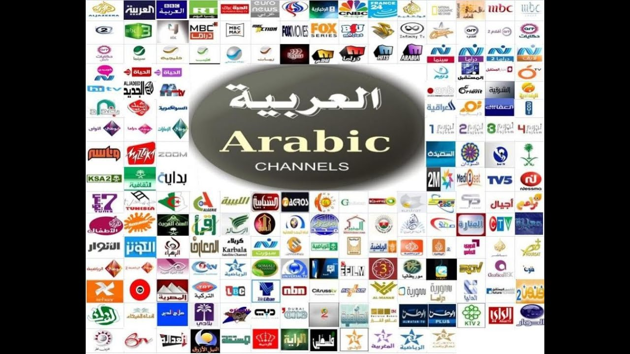 Arab Tv 21