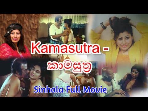 Karma Sutura Sinhala Film Hd