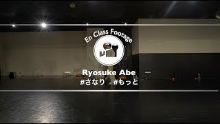 "Ryosuke Abe ""もっと / さなり""@En Dance Studio SHIBUYA"