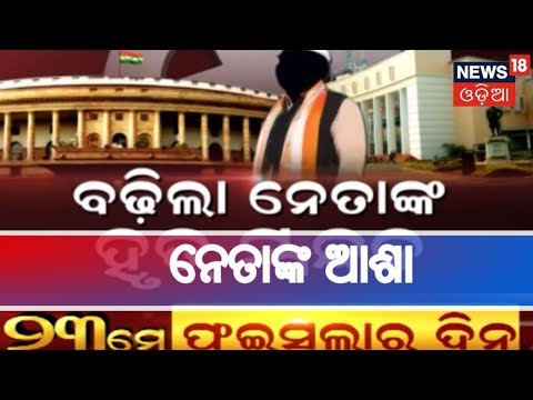 Puri: Deputy Collector Sumant Kar said,  High level preparation for last phase vote counting