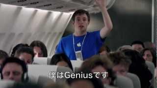Apple - Mac - テレビCM - メーデー