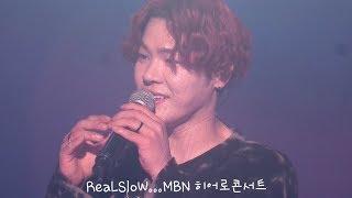 [2019.09.27] 휘성(Realslow) MBN 히어로 콘서트