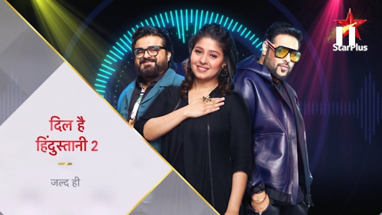 Dil Hai Hindustani-2__Indian TV Show 25th August (2018) HDTV 480p x264-350MB Download