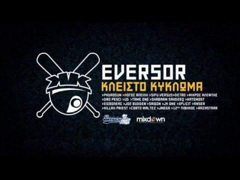 Eversor X Xplicit X Anser - Το Πάρτυ (Στίχοι)