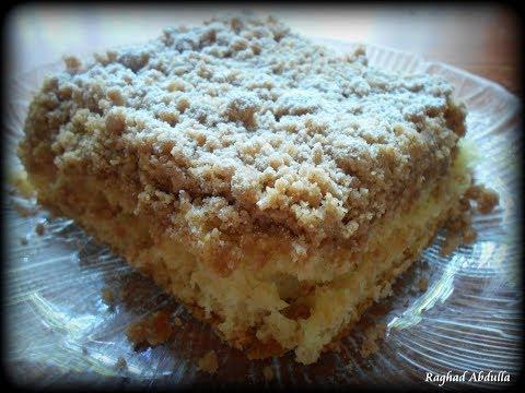 Ultimate Crumb Cake