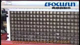 Cube Ice Maker - ice production process - Model FIC-2600G - Focusun Ice Machines