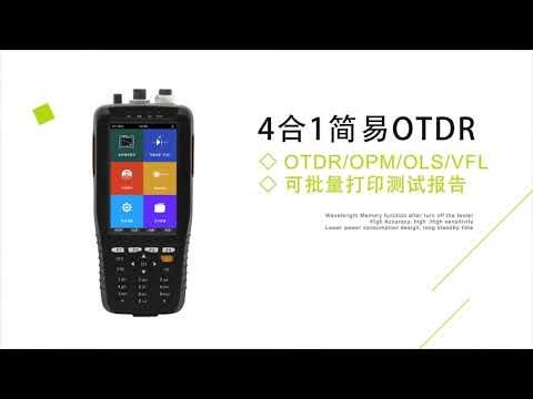 (ADSL/VDSL/OPM/ VFL/TDR Function/Tone Tracker, All-in-one Unit) OTDR