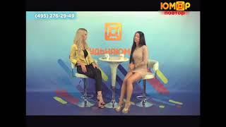 #Настроение Life от30 05 2018 в гостях Маша Панова и Грузман