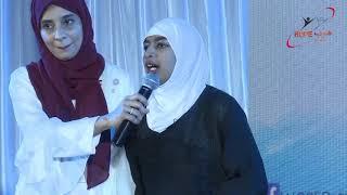 HOPE Qatar: 14th Annual Day 2020 : Prayer By Safiya