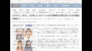 ゴマキ、矢口、吉澤、ミキティ…妊娠発表の里田まいに祝福の声続々 オリ...