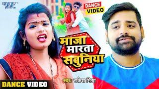 #DANCE VIDEO - 12 साल के बच्चो ने किया राकेश मिश्रा के गाने पर डांस #Shubham Jaiker & Khushbu | 2021