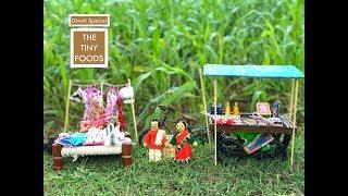 Adhirasam | Diwali Special | Anarsa Recipe | Traditional Indian Sweet | Athirasam Recipe In Tamil
