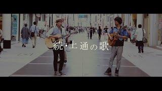 続・まりなりなぁ! - JapaneseCl...