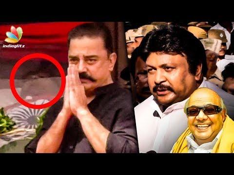 தமிழ் உள்ளவரை  இருப்பார் : Prabhu Emotional Speech | Kamal at Kalaignar Karunanidhi Funeral thumbnail