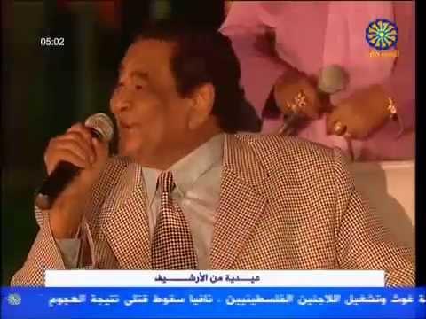 محمد وردي الحنين يا فؤادي