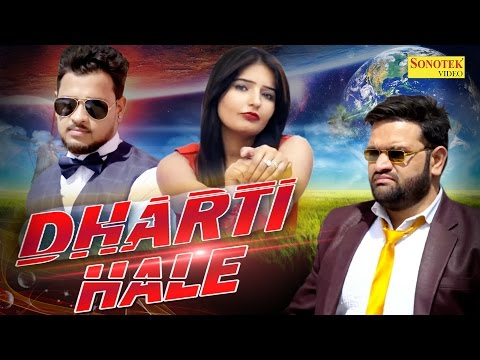 Dharti Hale || Tanu, Manu Kharkhoda | TR Music | Haryanvi New Video Songs