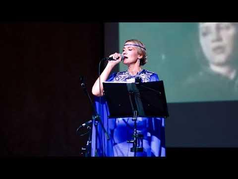 концерт Юлии Славянской в Самаре 20 октября 2018