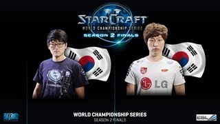 aLive vs. First - Quarter Finals - WCS Season 2 Finals