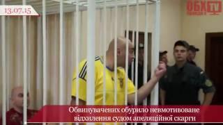 Хозяин Мопса , Андрей Щадила