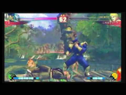 Kuma (M.Bison) vs Ryo-Chin (Ken) [Kanagawa vs Chiba 17on17]