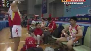 Men's Qualification, 2011 Chinese Gymnastics National Championships