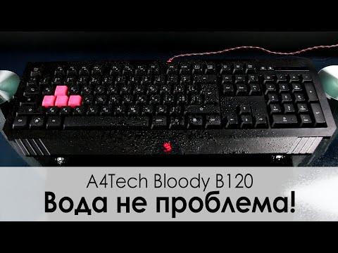 Обзор клавиатуры  A4Tech Bloody B120