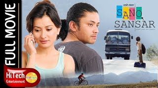 Sano Sansar || Nepali Movie || Namrata Shrestha || Karma