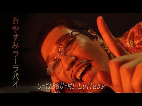 Lullaby Lullaby(ララバイラーラバイ)/PIKOTARO(ピコ太郎)