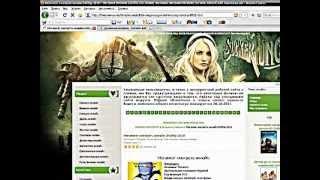 как загрузить онлайн фильм на сайт Ucoz