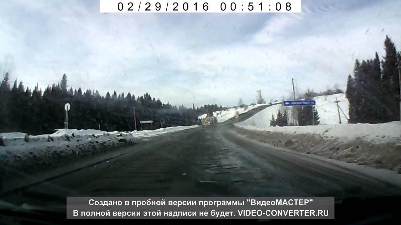 Водятел лесовоза Киров