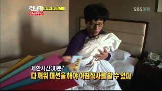 일요일이좋다-런닝맨 김선아&김주혁2탄(198회1…