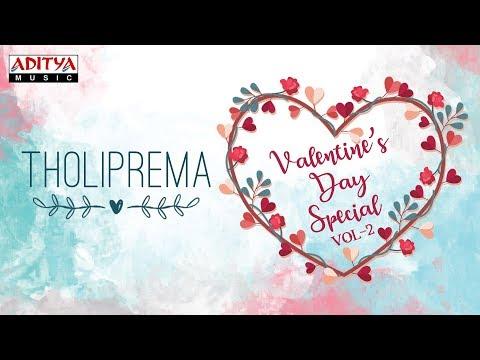 Tholi Prema ♥♥♥ Valentine's Day Special Love Songs ♥♥♥ || Telugu Jukebox Vol.2