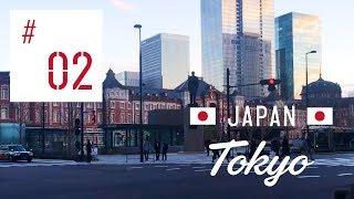 世界道 - [東京/日本_vol02] WORLD ROAD [Tokyo / Japan_vol02] #02 thumbnail