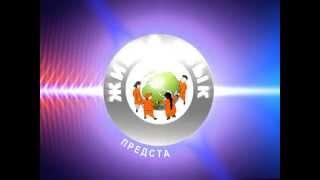 Лингвистический центр `Живой язык` Ишим - обучение иностранным языкам
