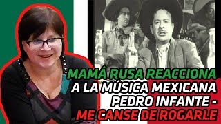 RUSSIAN MOM REACTS TO MEXICAN MUSIC | Pedro Infante: me canse de rogarle | REACTION