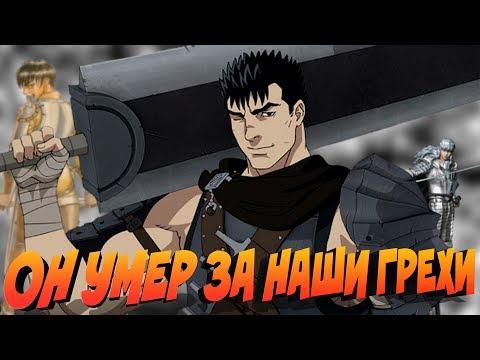 Свет твоей любви 750, 751 серия (на русском языке