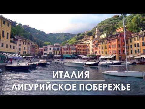 Fleet5 Yacht Week: Buongiorno, Italia!