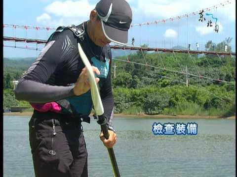 Rangkullah keamanan olahraga air laut