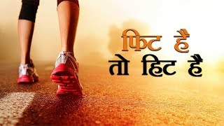 #Health_Tips सलाद खाने से होते हैं जबरदस्त फायदे, जरा आजमा कर देखें