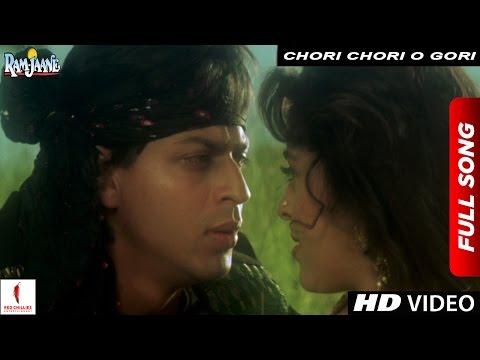 Chori Chori O Gori Full Song | Ram Jaane |Shah Rukh Khan, Juhi Chawla