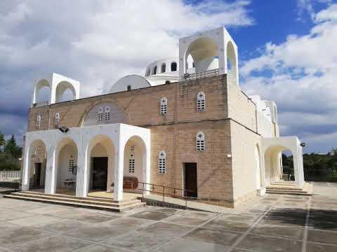 Αλάμπρα - Ιερά Μητρόπολις Τριμυθούντος